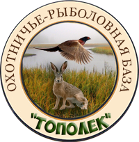 Охотничье-рыболовная база Тополек