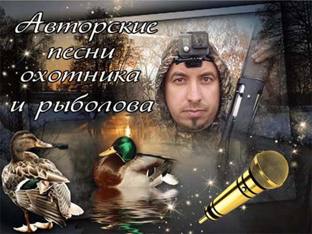 Павел Салаш